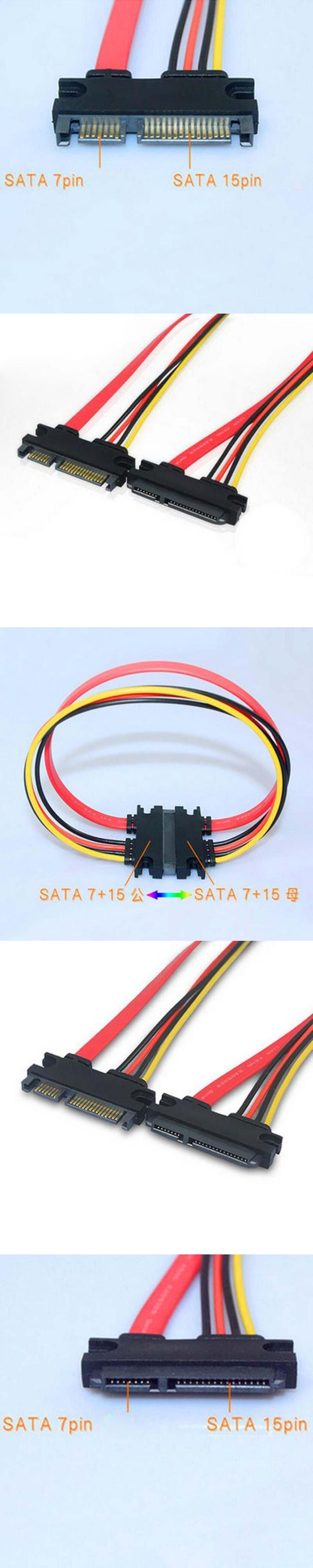 2pcs 7 + 15pin SATA Extension Cord Connector SATA Serial Port Extension Cable SATA + Power Extension Cable About 50 cm