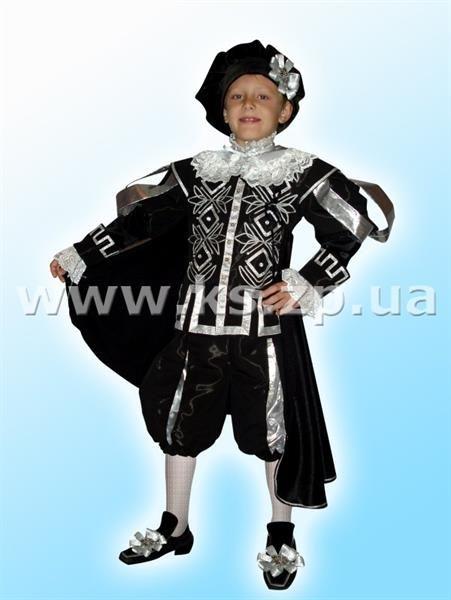 Карнавальный костюм принца на мальчика на прокат