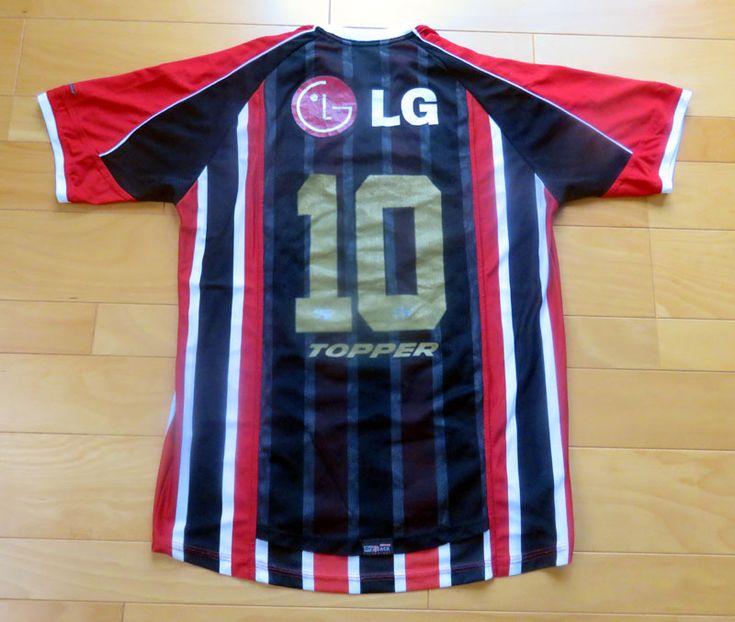 03 São Paulo Futebol Clube (A) 10 topper LG | Kyorozo's SOCCER GOODS