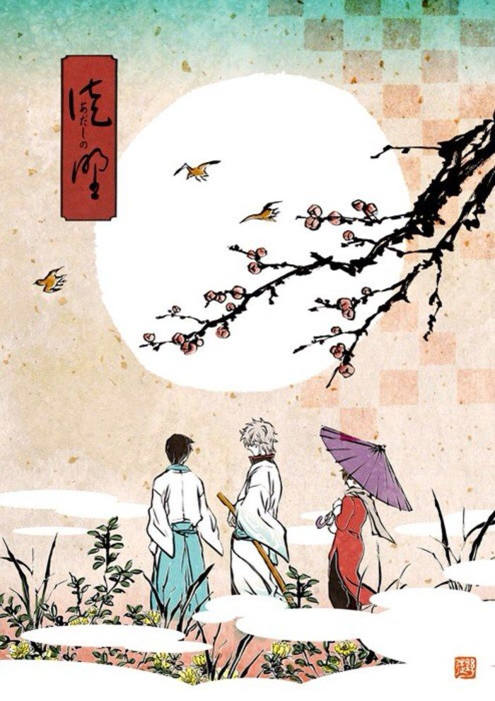 This is such beautiful Gintama Art