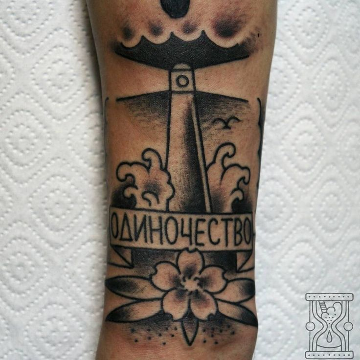 Done at @tattoo_3000. #lighthouse #tickertattoo #tickerнутые #tattoo #tattoos #tattooed #tattoolife #tattooartist #traditional #tradition #traditionaltattoo #classictattoo #topclasstattooing #besttradtattoos #thebesttattooartists #oldschool #oldschooltattoo #tattooart #colortattoo #oldlines #ink #inked #skinart #spb #spbtattoo #тату #татуировка #татувспб #традиционнаятатуировка