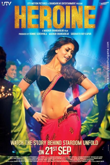 First Look Posters of HEROINE feat. Kareena Kapoor