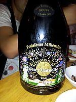 Jean Vesselle Champagne Cuvee du Troisieme Millenaire Grand Cru