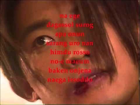 Hurt lyrics. Ahn Jae Wook. Un deseo en las estrellas ost