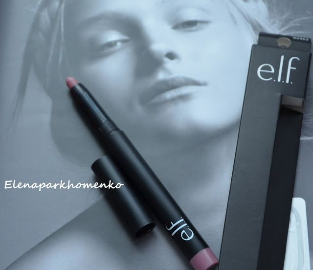 Здоровый шоппинг: Матовая помада - карандаш от E.L.F. Cosmetics.