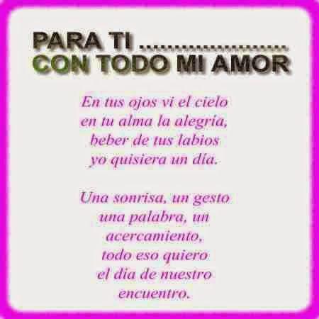 Versos Romanticos ♥ para Conquistar ツ.