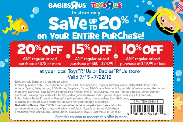 Today's top Car Toys coupon: Check Our Weekly Deals. Get 3 coupons for