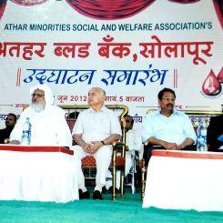 Sayyed Shahabuddin Salfi Firdausi & Sushil Kumar Shinde on dice of Athar Blood Bank Inauguration