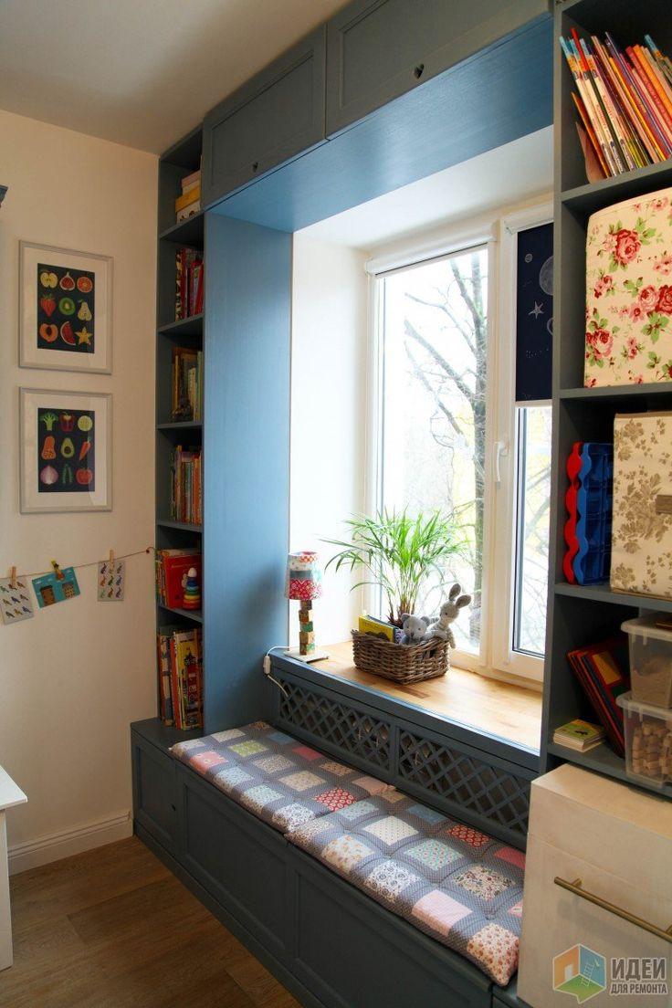 Маленькая цветная квартира: детская