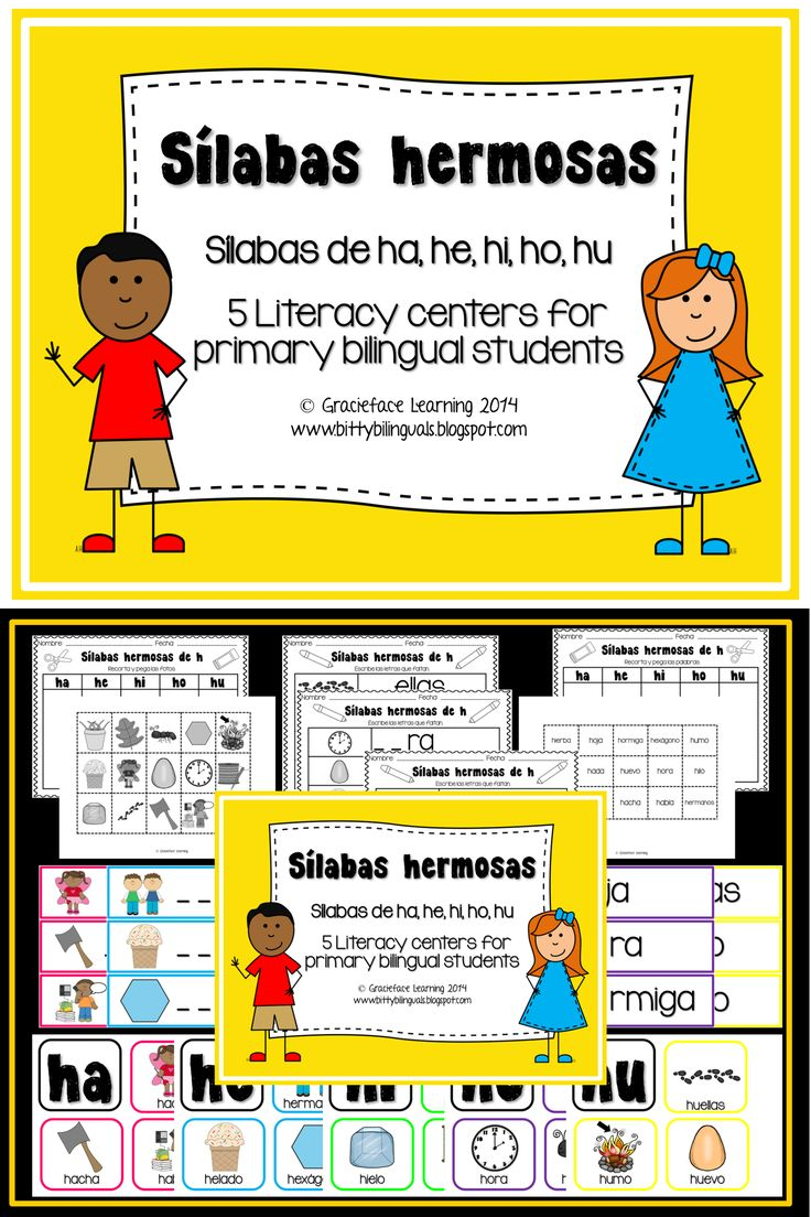 17 best images about 1st grade spanish literacy centers on pinterest spanish phonics centers. Black Bedroom Furniture Sets. Home Design Ideas