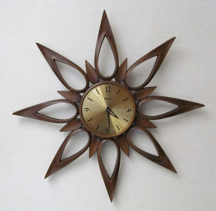Vintage Mid Century Starburst Clock Syroco Vintage