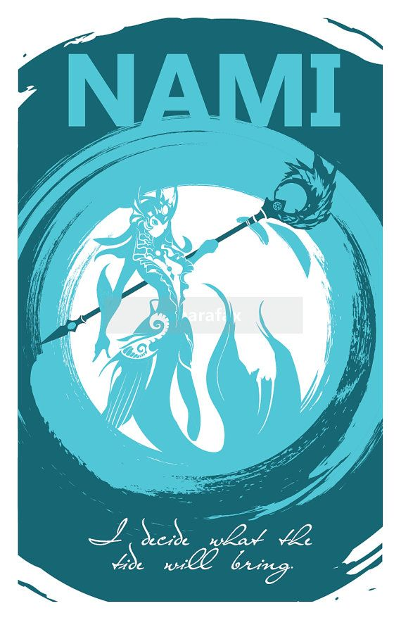 Nami: League of Legends Print 11 x 17 or 13 x 19 by pharafax