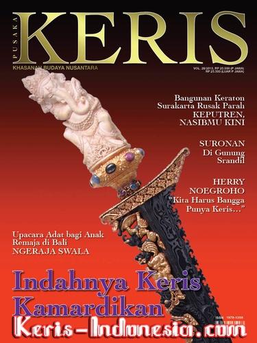 Majalah Keris vol. 29 – Indahnya Keris Kamardikan ('The Beauty of the Contemporary Keris') | $8.99 USD