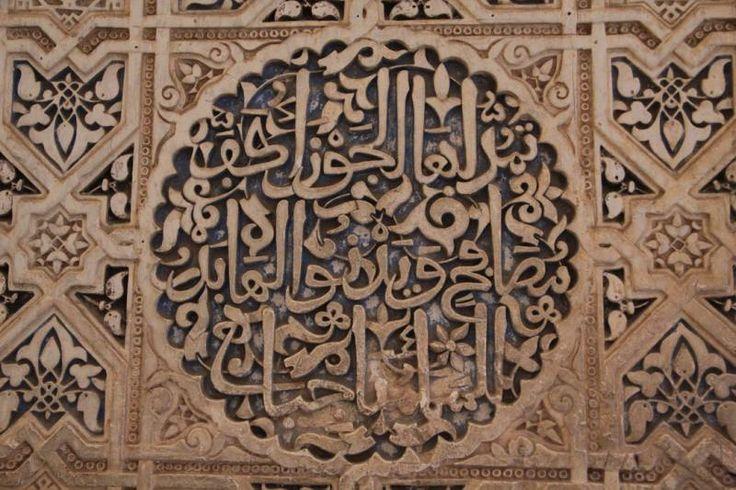 decoracion-de-los-palacios-nazaries-de-la-alhambra-de-granada.