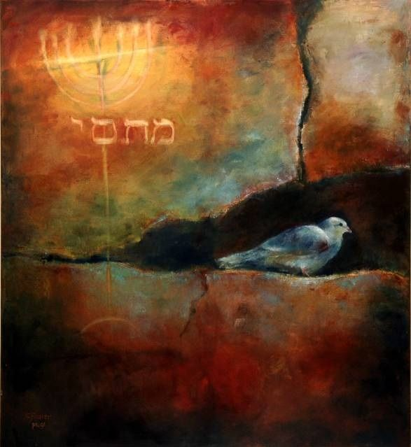 HEBREW WORD FOR REFUGE FROM PSALMS 91:2     Psalm 91 ... In the secret PLACE ...  :1  You who sit down in the High God's presence, spend the night in Shaddai's shadow ...   Exo 33:22  When the dazzling light of MY PRESENCE passes by, I will put you in an opening in the rock and cover you with MY HAND until I have passed by.