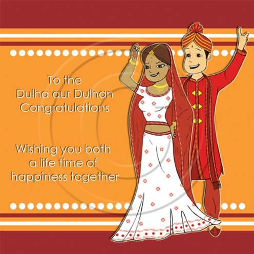 Indian Bridesmaids Invitation