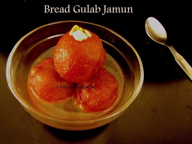Bread Gulab Jamun | Easy Diwali Sweet