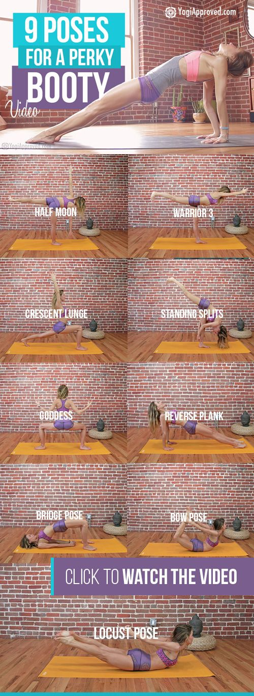 9 Yoga Poses For a Perky Booty (Video) http://amzn.to/2stx5H7