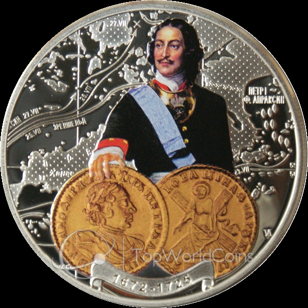 Niue 2011 1$ Peter the Great Proof Silver Coin :: Top World Coins