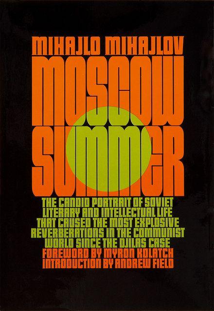 dust jacket by Herb Lubalin (1965)