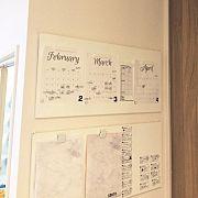 Kitchen,カレンダー,IKEA,100均,マグネットボードに関連する他の写真