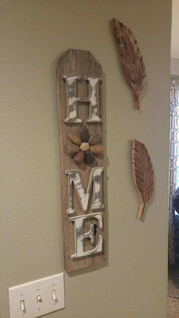 Reclaimed Wood Sign HOME sign with a Rock by CSquaredCustoms