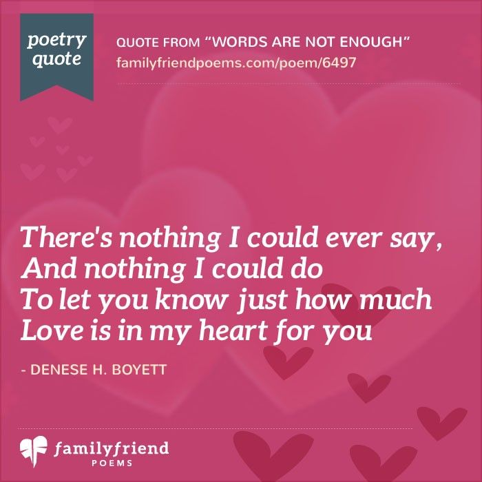 1000+ Ideas About Love Poems Wedding On Pinterest