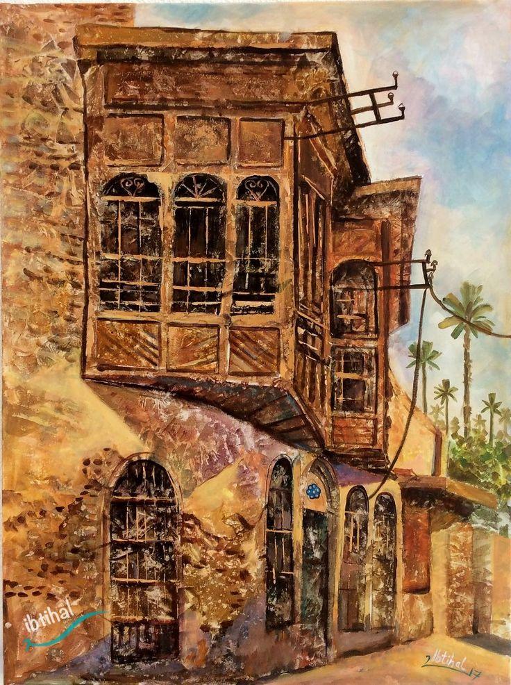 By Ibtihal Alkhalidi  من اعمالي ابتهال الخالدي شناشيل بغدادية