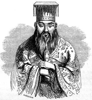 Confucius did not claim miracles or any divinity, but had great faith in the power of education, respect of the past, righteous conduct, and reform of corrupt practises.