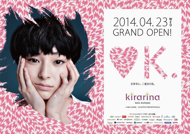 kirarina_go_07