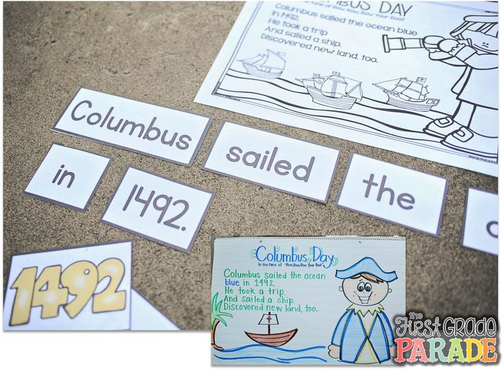 Columbus Day Fun | This is a cute set up for using our poem of the week for sight word and sentence formation practice!