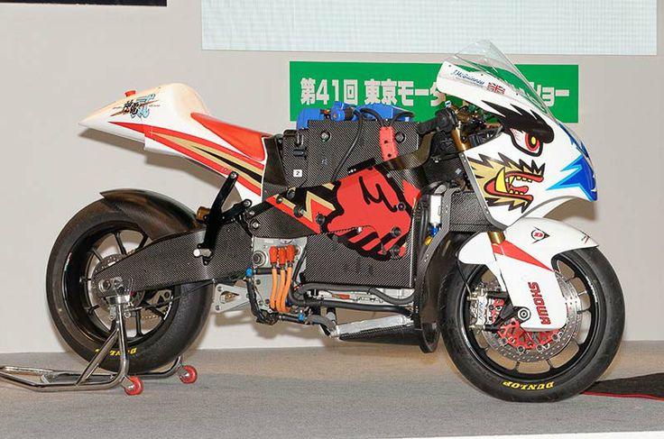 2014 Mugen Shinden Ni sans Fairings bike 2014 Mugen