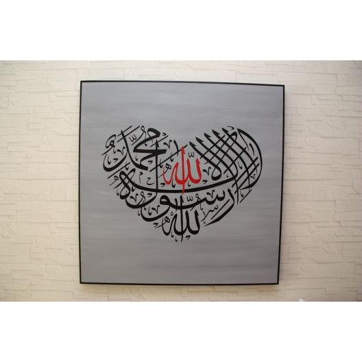 Love of the Shahadah