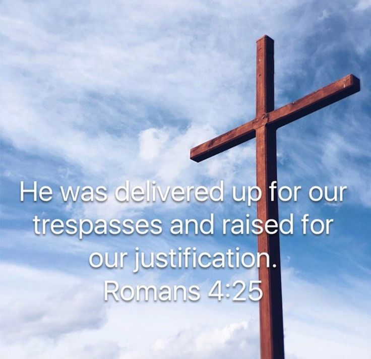 [로마서]4:25예수는 우리가 범죄한 것 때문에 내줌이 되고 또한 우리를 의롭다 하시기 위하여 살아나셨느니라 [Romans]4:25He was delivered over to death for our sins and was raised to life for our justification.