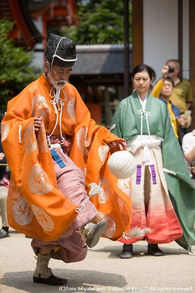 """Kemari"" is Japanese traditional style football. Kemari is the old games from the ancient. Balls made of deer skin meet kicks with eight participants. In Kyoto, at the shrine of some dedicated kemari."