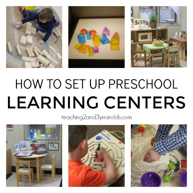 Learn how to to select inviting learning centers that encourage hands-on exploration for your preschool classroom.