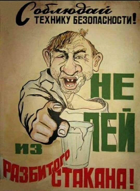 Прикольные картинки про пьянство на работе, смешно картинка