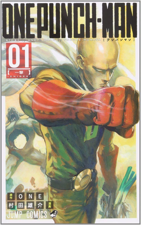 Yuusuke Murata (One-Punch Man, Eyeshield 21) lanzará un nuevo Manga el 30 de Junio.