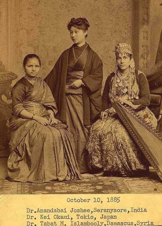 The three women pictured in this incredible photograph from 1885 -- Anandibai Joshi of India, Keiko Okami of Japan, and Sabat Islambouli of Syria -- each became the first licensed female doctors in their respective countries. The three were students at the Women's Medical College of Pennsylvania; one of the only places in the world at the time where women could study medicine.