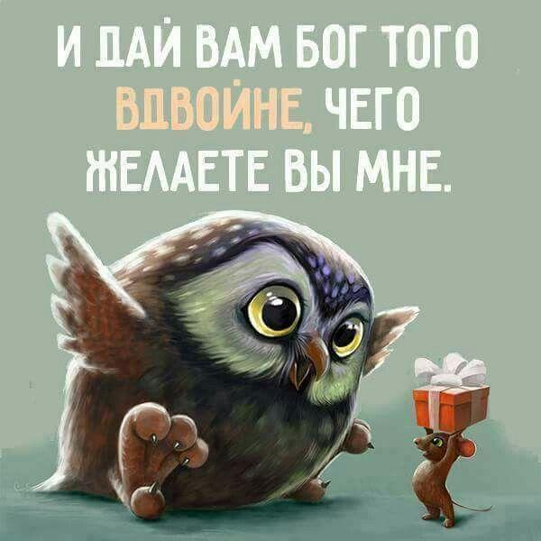 так-так...мышка откупается-взятка? или это конь-мышь троянская)))))))))