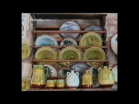 Ceramic Art Part 2  Κεραμική Τέχνη  2ο μέρος