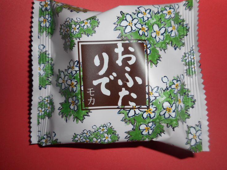 北海道の有名菓子店、六花亭の「おふたりで モカ」