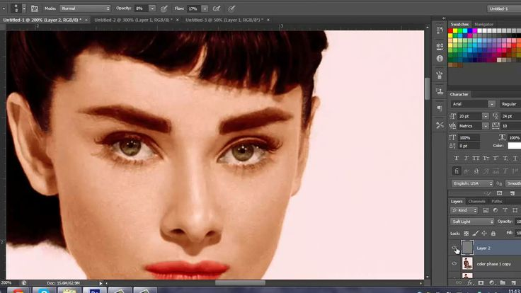 Audrey Hepburn - Adding Color in Photoshop