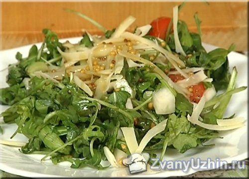Салат фортуна рецепт