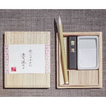 Top 25 Ideas About Calligraphy Set On Pinterest