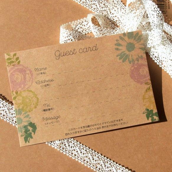 アンティークな雰囲気の花柄をあしらったゲストカードです。こちらはクラフト紙バージョンになります。受付での芳名帳記入の待ち時間を減らし、後々の住所録にもなる便利なカードです。目につきやすいように華やかな柄を入れて、ゲストの方にも当日記入して持ってきてもらえるようにしました。基本的な情報のみのシンプルで使いやすいカードです。招待状と一緒に入れて送付できるよう、厚すぎない重みの紙を使用しております。ハガキより少し薄い、でも薄すぎない紙を使用しておりますので、招待状の送付の際の送料の増加等も気にしなくて大丈夫かと思います。ゲストカードに慣れないゲスト様もいらっしゃいますので、お忘れになった方の為に、当日の受付に置く予備分も準備されるといいかと思います。◆ゲストカード 10枚セット サイズ:ハガキサイズ(100mm×148mm) クラフト紙に印刷して発送となります。…