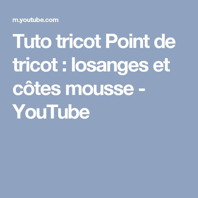 Tuto tricot  Point de tricot : losanges et côtes mousse - YouTube