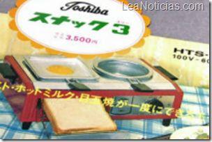 Los inventos japoneses más inútiles de la historia - http://www.leanoticias.com/2012/11/26/los-inventos-japoneses-mas-inutiles-de-la-historia/