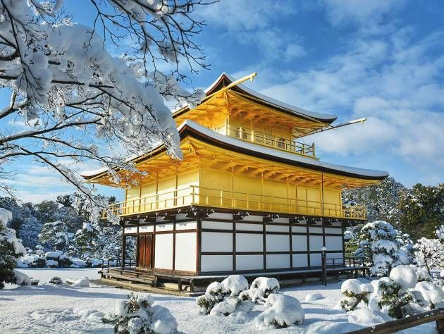 Kyoto Transforms Into A City From Fairytale With The Fresh Layer Of Heavy Snowfall