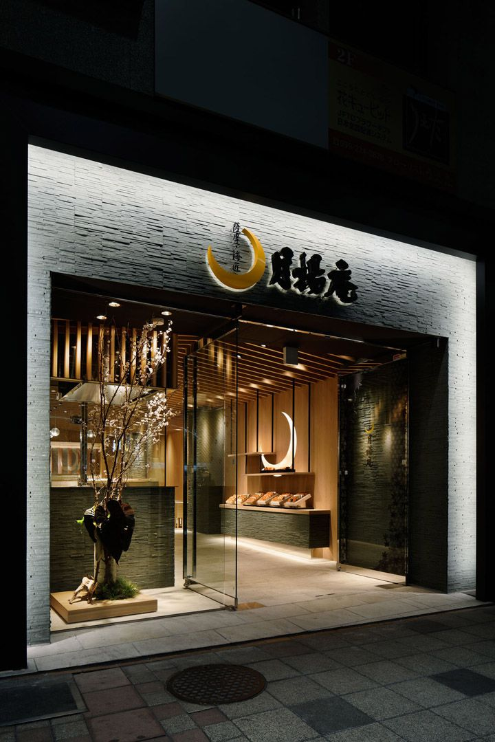 TSUKIAGE AN shop in Kagoshima by DOYLE COLLECTION